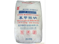 食品添加剂防腐剂苯甲酸钠安息香酸钠
