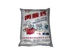 食品添加剂防腐剂丙酸钙