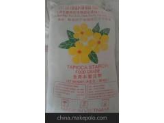 现货木薯淀粉 越南三黄花牌木薯淀粉 原装进口木薯淀粉