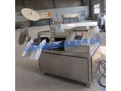 变频斩拌机 双速斩拌机  斩拌机生产商利特机械