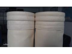 海晨环保130/160PPS除尘布袋