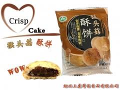 舜昌牌传统糕点紫薯猴头菇酥饼休闲零食