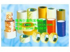 包装材料生产厂家--珠海巨鑫包装材料—专业封箱胶带定制专家