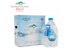 【买2赠1】秦岭山泉天然饮用山泉水4.5L侧把*6桶
