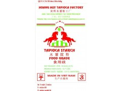 红双马 越南进口木薯淀粉