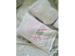 双马地球 越南进口木薯淀粉
