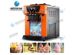 软冰淇淋机 硬冰淇淋机 新款冰淇淋机 冰淇淋机厂家直销