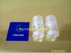 包邮射流器滴定阀单向阀二氧化氯发生器透明水射器厂家报价