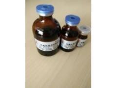 环氧化苯并芘标准品