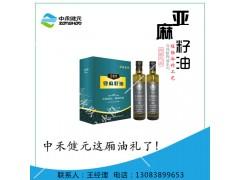 中禾健元 亚麻籽油 低温冷榨 富含亚麻酸 厂家直供 可OEM