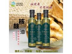 上市公司 核桃油 母婴健康食用油 DHA 散装瓶装 可OEM