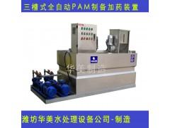 GTF500自动加药装置PAC/PAM制备装置絮凝剂加药设备