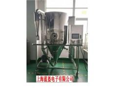 实验型喷雾干燥机(新型高速离心中药制药喷雾干燥机)