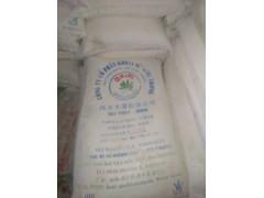NTN小七叶 越南木薯淀粉 粉条用木薯淀粉