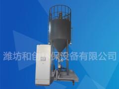 粉末活性炭投加设备厂家 首选潍坊和创