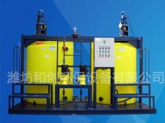 PAC加药装置-潍坊和创 专业污水处理设备厂家