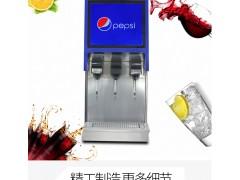 三头可乐机出售供应