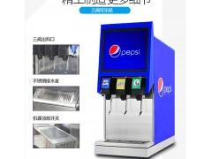 四头可乐机出售供应