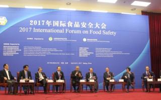 """""""食品安全与健康转型""""为主题的企业家高峰对话 现场图"""