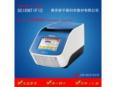 现货供应ABI Veriti96梯度PCR仪