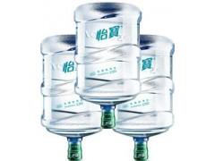 天河怡宝桶装水送水公司销售电话