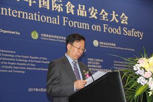 孙宝国院士 中国食品科学技术学会副理事长、北京工商大学校长