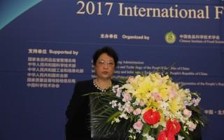 孟素荷教授 中国食品科学技术学会理事长