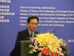 李奇剑 国家食品药品监督管理总局食品安全监管三司司长