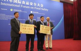 食品安全与健康专家工作站授牌仪式