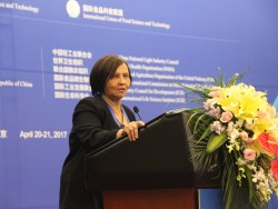 Delia Rodriguez-Amaya 教授 IUFoST国际食品科学院前主席