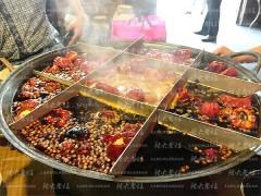 chongqing做火锅底料的厂家,专业炒制火锅底料