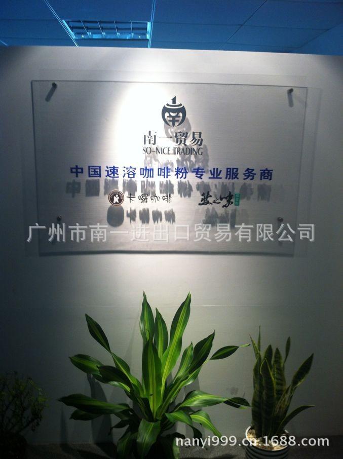 中国速溶咖啡粉专业供应商1
