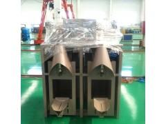 CI-1500仪表,干粉砂浆包装机专用仪