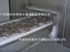 专业虾仁烘干设备 虾仁高效烘干设备 虾仁烘干设备厂家直销