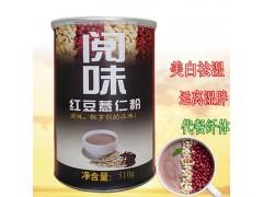 阅味 红豆薏仁粉薏米糊