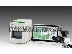 M520菌落计数/浮游生物分析联用仪