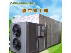 高效腐竹烘干机设备 小型节能腐竹烘房 供应热泵腐竹烘干机