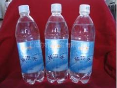 【盐汽水】碧纯盐汽水厂家、600ml*24