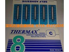 深圳市方源仪器大量批发供应感温贴纸热敏试纸THERMAX试纸