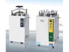 滨江高压蒸汽灭菌器LS-120LJ