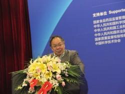吴永宁博士 国家食品安全风险评估中心技术总师