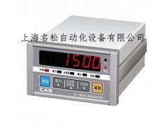 CI-1560仪表,干粉砂浆包装机专用仪