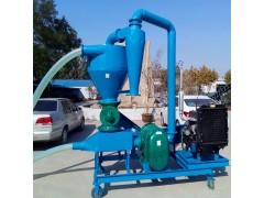 大型农业气力吸粮机 散料干粉气力输送机 粮食输送吸粮机