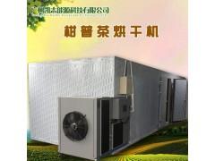 柑普茶烘干机 环保型柑普茶烘房 空气能热泵柑普茶烘干机批发