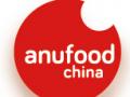 2017北京世界食品博览会