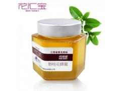 土蜂蜜厂家 蜂蜜批发 蜂蜜原料 蜂蜜生产厂家
