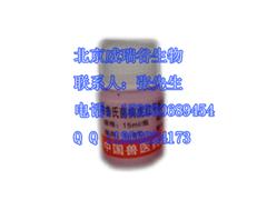 布氏菌病虎红平板凝集试验抗原-北京威瑞谷生物