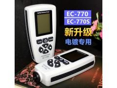 涂层测厚仪EC-770S镀层油漆汽车专用测厚仪