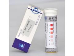 药厂 水厂 空气中臭氧检测试纸 0-40mg/m3