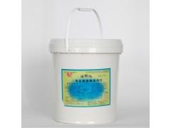 养鱼专用二氧化氯消毒剂